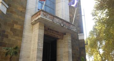 Notifiche: in G.U. il Decreto sul rilascio delle licenze individuali per lo svolgimento dei servizi di notificazione a mezzo posta
