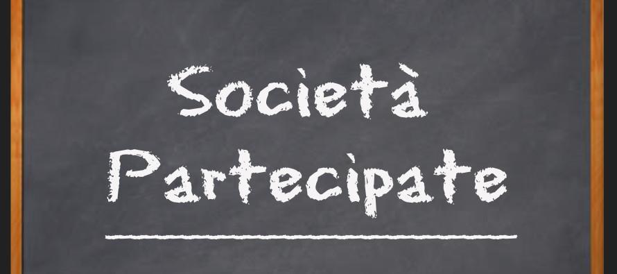 """Società partecipate: modalità di """"liberazione"""" dell'avanzo accantonato corrispondente alla quota del """"Fondo perdite"""""""