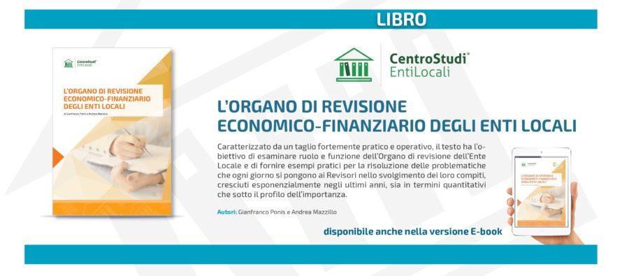 """Novità editoriale – """"L'Organo di revisione economico-finanziario degli Enti Locali"""""""