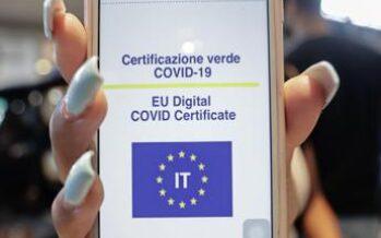 """""""Covid-19"""": in G.U. il Decreto con integrazioni sulle modalità di verifica del possesso del """"Green pass"""""""