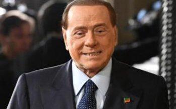 """Quirinale, Berlusconi: """"Farò quello che potrà essere utile a Paese"""""""